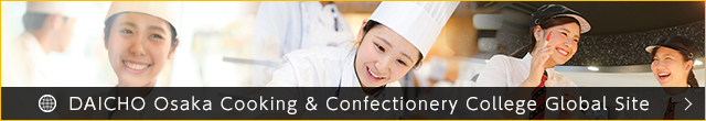 DAICHO Osaka Cooking & Confectionery College Global Site