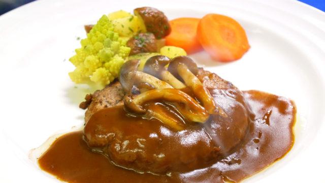 【午前】西洋料理:料理長クラスのハンバーグ