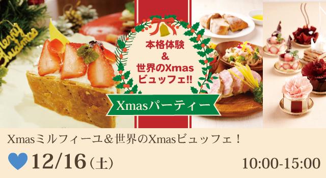 http://www.daicho.ac.jp/info/article/679