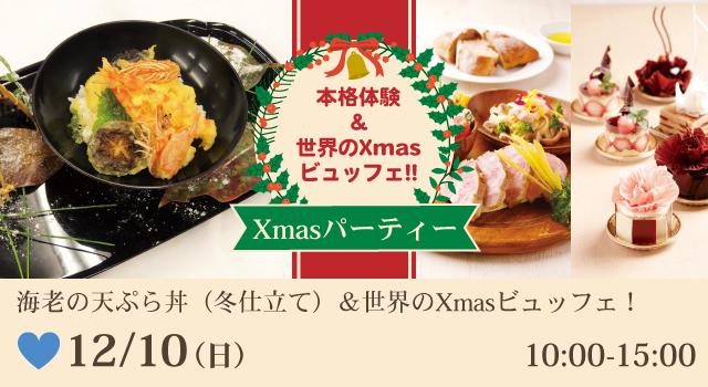 http://www.daicho.ac.jp/info/article/677