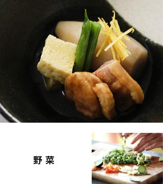 第2回 海老芋と合鴨の治部煮
